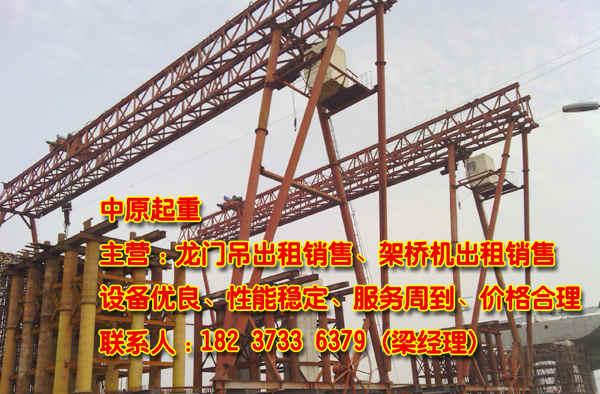 广西贵港起重机厂家