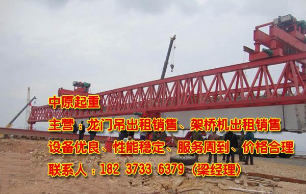 安徽滁州起重机厂家
