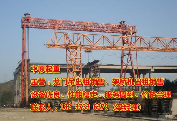黑龙江牡丹江起重机厂家