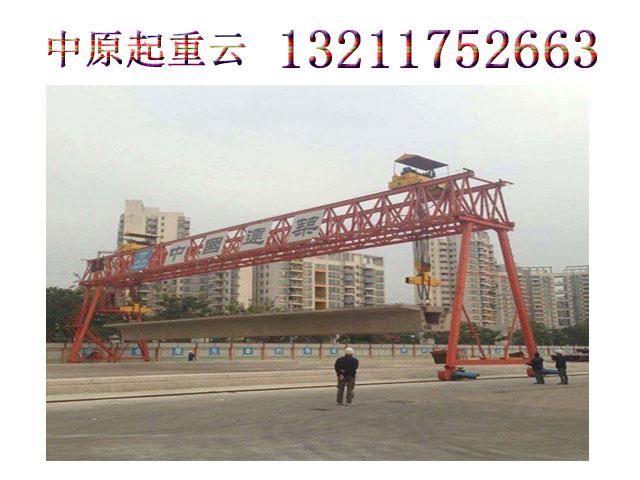 湖南永州龙门吊厂家科技先进单位
