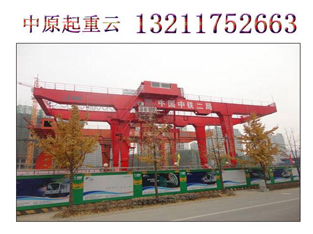 陕西铜川起重机厂家简介架桥机